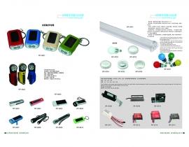 太阳能手电筒LED光源