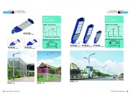 LED路灯太阳能厂